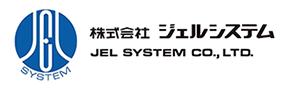 株式会社ジェルシステム JEL SYSTEM CO.,LTD.